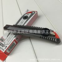 供应日本原装 NT CUTTER L-500G介刀 美工刀 大介刀工具刀
