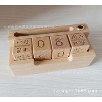 木制万年历 榉木万年历  木质礼品 工厂直销 日历 激光雕刻LOGO