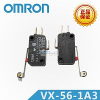 VX-56-1A3 小型基本开关 欧姆龙/OMRON原装正品 千洲