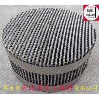 金属孔板波纹填料价格 金属板波纹填料 125Y、250Y、350Y、500Y不锈钢孔板厂家