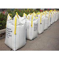 供应化工用吨袋