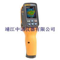 VT02美国FLUKE红外热像仪中国售后电话
