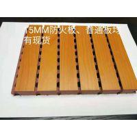 境象声学直销吸音板墙面阻燃吸音板型号28/4厚度15