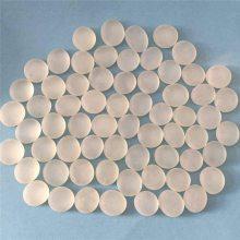 出售玻璃扁珠 高品质游戏玻璃扁珠 玄光长期供应
