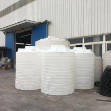5吨塑料储水桶 温室用塑料桶 重庆PE水箱厂家批发