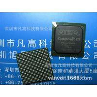 ALTERA/阿尔特拉EP3C40F484I7N 可编程逻辑IC 公司实拍现货热卖