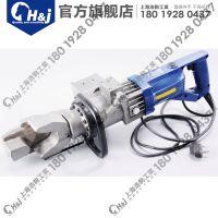 上海浩驹16mm单人手提液压钢筋弯曲机BR-16