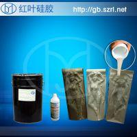 批发树脂工艺品模具硅胶