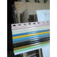 厂家直销pvc瓷砖修边条,护角线,阳角线,好质量,好品质