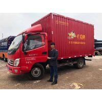 小红侠(图)-新密同城货运平台加盟-新密同城货运