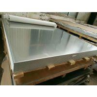 压花铝板生产厂家,1060铝板价格