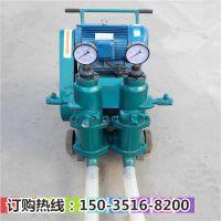 水泥砂浆注浆泵灌浆机输送泵