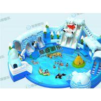 冰雪世界滑梯水池水上游乐设备一物两用海洋球池乐园