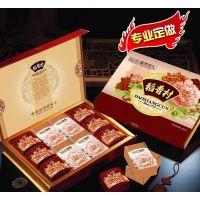 包装盒 北京印刷厂 北京包装盒厂家 北京包装厂 北京皮盒厂家 印刷包装厂