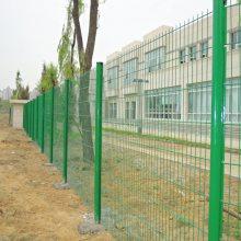哈密护栏网厂家定做厂区围栏网浸塑钢丝网