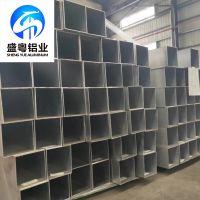 佛山厂家现货供应 铝合金方管扁管家用挤压铝型材质美价优