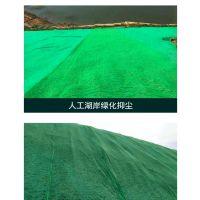 郑州工地防尘绿色土工布 防尘布 盖土网 工程布