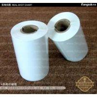深圳供应碳带 白色碳带 打印铜版纸 合成纸标签 耐刮耐磨 打印清晰 免费提供样品测试
