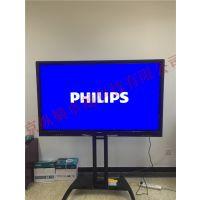 飞利浦 (PHILIPS) 55BDL3001T 55英寸6点红外触控显示器