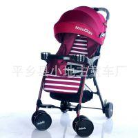 超轻便携婴儿推车可坐可躺宝宝推车折叠儿童车伞车bb婴儿车