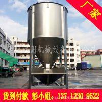 长沙株洲 鼓风机加热热风循环干燥桶 漏斗型立式不锈钢颗粒搅拌机