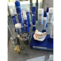 德国威肯WEICON 紫铜喷剂 能用于各种材料表面或设计零件的光感改善