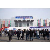 2019第12届长春国际智能制造博览会(邀请函)