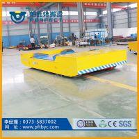 新乡百特定制电动搬运车 自动液压系统电动模具搬运车
