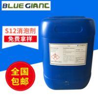 S12消泡剂,水性上光油消泡剂、水性油墨消泡剂、水性压敏胶消泡剂、水性复膜胶消泡剂