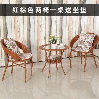 藤椅三件套休闲阳台庭院创意圆形茶桌椅户外竹藤椅子木艺组合藤编