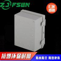 FSEN富森供应防尘,防水防腐接线盒 端子按扭盒 开关控制箱