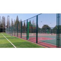 深圳围网球场 球场围网安装 体育场隔离网防护