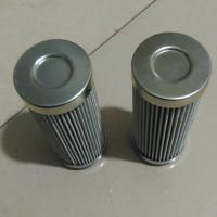 G02000派克液压油滤芯,Parker Filter