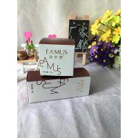 广州厂家定做 化妆品彩盒 口红纸盒 饰品包装盒 面膜盒 UV彩盒印