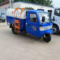 三轮垃圾车 小型挂桶式垃圾车 乡村垃圾转运车