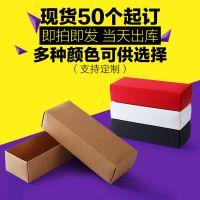 透明PVC包装盒 发牛皮纸包装盒袜子内裤天地盖礼品纸盒可加LOGO