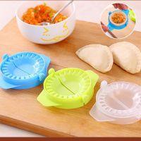 包饺子器包水饺子的模具手动大号家用做饺子厨房小工具神器