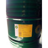 供应BP安能高 Energol HLP-HM 68号抗磨液压油