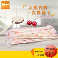 一次性筷子批发 圆珠竹筷子方便小圆筷子 大排档快餐厅一次性餐具