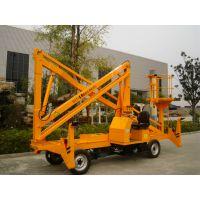 供应曲臂式液压升降机 液压升降平台14米 可旋转升降平台 移动台