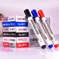 得力6817水性可擦白板笔黑红蓝色儿童可加墨水白板笔易擦办公用品