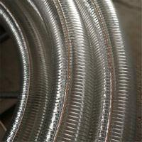 无味PVC耐压软管 透明钢丝管 内径10-250mm管径全