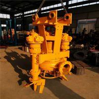 盐湖开发液压潜水泥浆泵—山重挖机配套液压渣浆泵