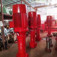 新标消火栓泵联网XBD3.2/35-100L(W)厂家直销隔膜气压罐/优质电机消防泵