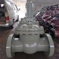 Z41H/Y 系列 Z41H-64C 铸钢闸阀 高中压法兰连接闸阀 天津市阀门报价