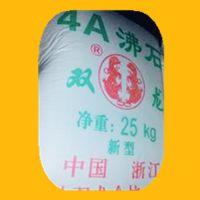 销售浙江洗涤4A沸石用作无磷洗涤剂的助剂作为助剂