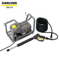 德国凯驰工业商用高压清洗车机水枪泵洗车神器HD6/15