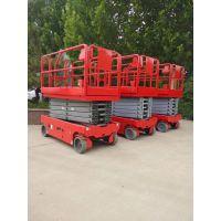 供应6/8/10米全自行走剪叉式升降机 电驱动自行走升降机升降机
