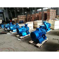 陕西ISW城市采暖卧式离心泵厂家生产