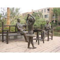 广场玻璃钢雕塑订制-宏观雕塑定制厂家-滨州广场玻璃钢雕塑